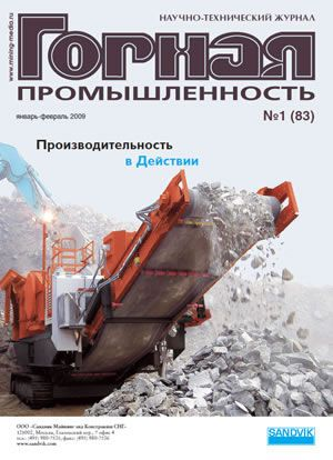 2011 1cover 3