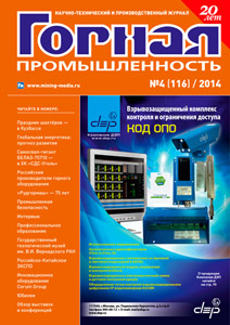 2013 1cover 2