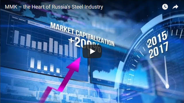MMK – the Heart of Russia's Steel Industry